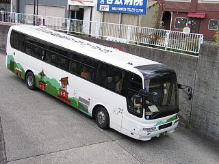 濃 飛 バス 時刻 表